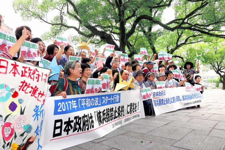 Supporters of the U.N. Ban Treaty rally in Hiroshima, Japan.